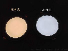 4W暗装圆形暖光超薄筒灯三点湾