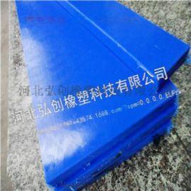 厂家主营 含油耐磨PE板 高分子尼龙板 品质优良