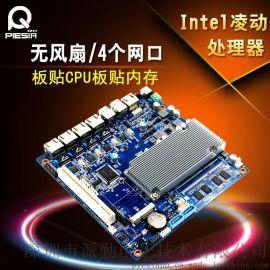 派勤X86主板/4網口軟路由工業主板,帶PCI擴展,無風扇散熱片設計
