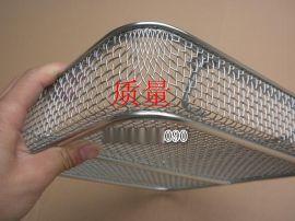 安平正丰专业生产销售不锈钢医用网筐网篮