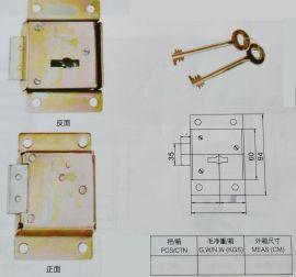 家具橱柜保险箱用 叶片锁