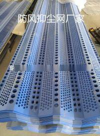 河北防风抑尘网厂家、承接防尘网施工设计安装