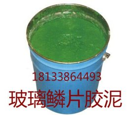 河南优质玻璃鳞片防腐胶泥生产厂家