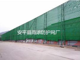 柔性防护网厂家、防尘网价格