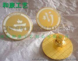 哪里可以做镂空胸牌,镂空金属胸牌制作,深圳做金属胸牌的工厂