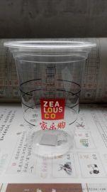500ml一次性印刷奶茶杯,饮料杯