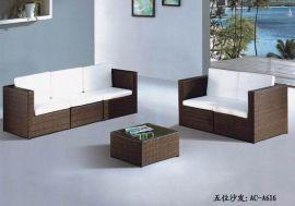 客厅环保藤条五位沙发(KY-2A019)