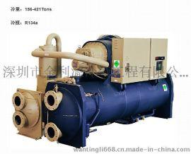 提供中央空調報價,商用中央空調銷售,安裝