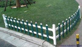 供應優質PVC塑鋼草坪護欄  草坪護欄價格 草坪護欄廠家