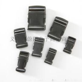 厂家 POM/PP 塑料童车汽车安全带插扣 箱包配件书包织带调节扣