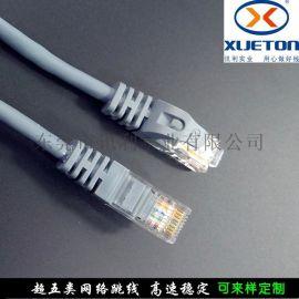 1米网络跳线 特价RJ45超五类网线 cat5e非屏蔽网络跳线加工生产