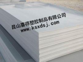 昆山喜得PVC板 PVC灰板 硬PVC板
