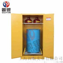 厂家直销化学品柜易燃液体存储柜防爆油桶柜双桶型油桶柜GYYT010