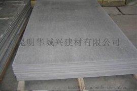 厂家直销优质板材通体板-通体板价格实惠