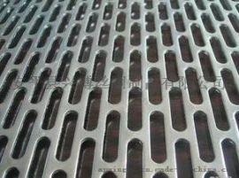 推荐安平兴博丝网装饰钻孔金属板