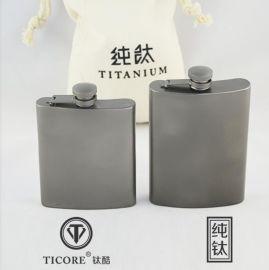 Ticore钛酒壶 纯钛酒壶 钛酒杯 钛酒具