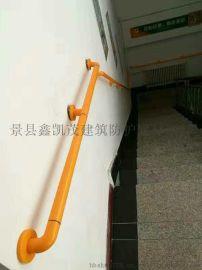 环保抗菌单层通道尼龙手 承重200kg以上 加厚镀锌钢管走廊扶手