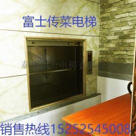 厂家供应富士牌TWJ100二层窗口式传菜电梯,餐梯