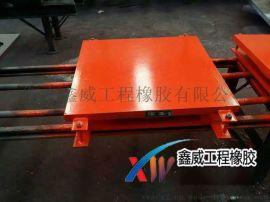 钢结构支座维护保养