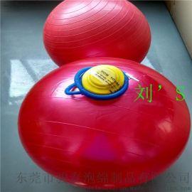 现货供应45毫米瑜伽球 100%正品