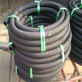 厂家直销高低压胶管 耐高温蒸汽胶管