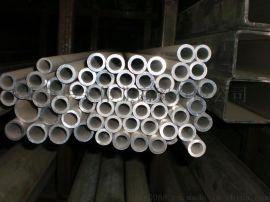 直销精密铝管*6061冷拔铝管*6063毛细铝管*折弯铝管厂