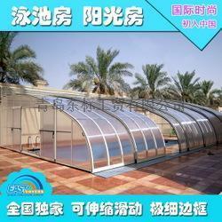厂家全国直销可移动阳光房 枫丹白露独家造型 游泳池阳光房
