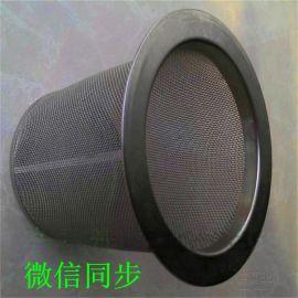 厂家直销定制锥形、冲孔、医用过滤网筒