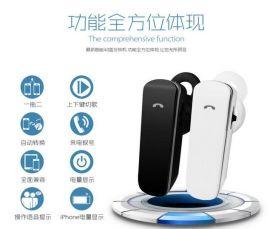 热销爆款 4.1苹果三星小米手机通用立体声 迷你无线运动蓝牙耳机