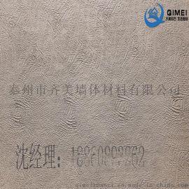 齐美软瓷 北京生态石 皮纹石 仿鳄鱼皮 象皮