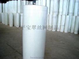 玻璃纤维网格布  外墙保温网