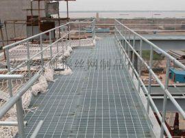 加工电厂平台钢格板 污水处理厂格栅板 沟盖板