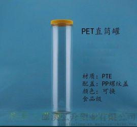 安徽塑料瓶厂家供应PET直筒罐7.5*31