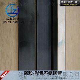 连云港彩色不锈钢管价格 304玫瑰金不锈钢管|黑钛不锈钢管