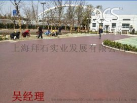 浙江台州广场|生态性透水混凝土价格|生态性透水混凝土厂家|生态性透水混凝土材料