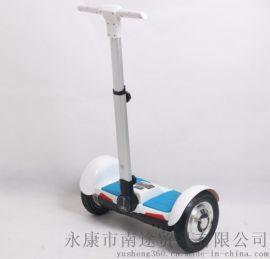 馭聖電動滑板車F1_16迷你代步車成人兒童平衡車雙輪創新電動扭扭車廠家直銷