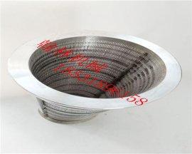 不锈钢粪便脱水机筛网 楔形滤筒 固液分离机筛网 高圆度滤筒