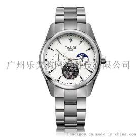 唐迪TD-1033时尚运动石英手表