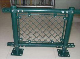 底盘式球场围网,膨胀螺丝体育场围网,水泥地打孔安装围网