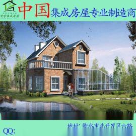 广东轻钢别墅,轻钢龙骨厂家,欢迎来电咨询洽谈合作
