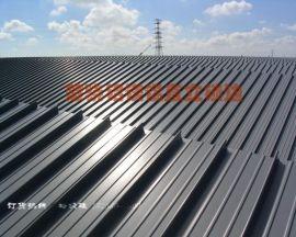 石家庄YX65-430铝镁锰板