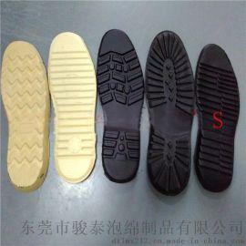 供应今年新款劳保工作鞋EVA鞋底
