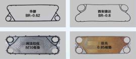 换热器橡胶垫景县瑞利特制品公司联系人张经理15631893888