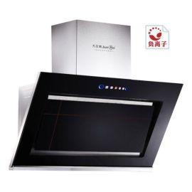 九尔美JEM-011强劲吸力油烟机高效节能用于厨房清洁油烟