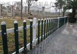 厂家销售现货草坪护栏