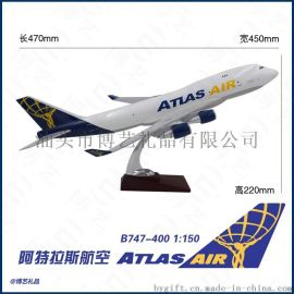 航空礼品定制B747亚特拉斯47cm树脂飞机模型