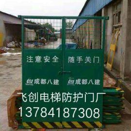 井口安全门 防护门 也叫工地电梯门 护栏门厂家直销
