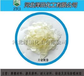 烟花专用酚醛树脂4120P2