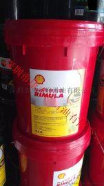 壳牌润滑油 壳牌劲霸R2 15W-40柴机油