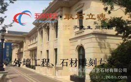 北京葡萄牙米黄大理石批发